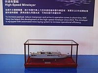 ROC NSDC High-Speed Minelayer model 20190928.jpg