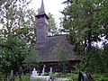 RO MM Sacalaseni wooden church 10.jpg