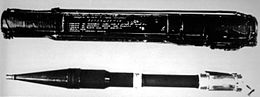 RPG-18 weapon.JPG