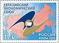 RUSMARKA-1952.jpg