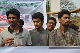 Rafaell Russell, Foysoll Aurdree & Minar Mahmud during Wiki gathering at Chittagong Central Shahid Minar in 2016.jpg