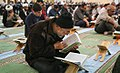 Ramadan 1439 AH, Qur'an reading at Musalla of Tabriz - 22 May 2018 08.jpg