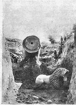 Rampurva capitals - Image: Rampurva lion excavation 1907