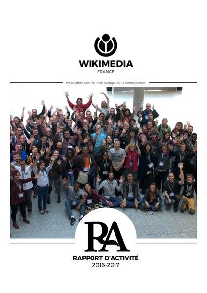 File:Rapport activité 2016-2017.pdf
