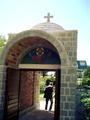 Reževići Monastery 3b.png