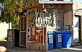 Recycling Center, Nizana Educational Community, Western Negev, Israel מרכז המיחזור, קהילה חינוכית ניצנה - panoramio.jpg