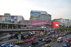 Central Plaza Lat Phrao