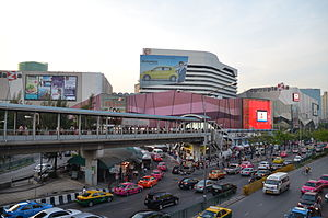 Chatuchak District - Central Plaza Lat Phrao