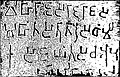 Reh inscription of Menander.jpg