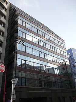 Resort Trust Headquarter Office 20141006.JPG