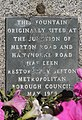 Restoration plaque, Derby Fountain, Southport Road, Bootle.jpg