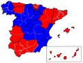 Resultados de las elecciones generales de 2008 por provincias (1).PNG