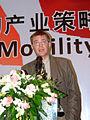 Richard Brown,VP International Marketing VIA Technologies, Inc. (2983420818).jpg
