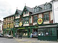 Richards of Abergavenny - geograph.org.uk - 1408450.jpg