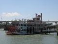 Riverboat, Sentosa, Aug 06.JPG