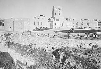 Rockefeller Museum 1898-1946