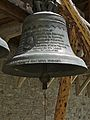 Romania Putna Monastery Church Bell.jpg