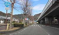 Route 156 (Odazuka Gifu).jpg