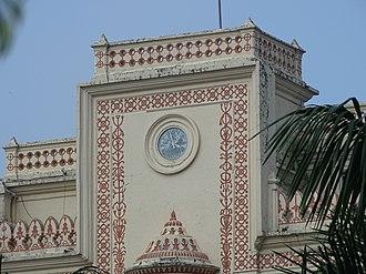 Garhwal Kingdom - Royal Palace at Narendra Nagar
