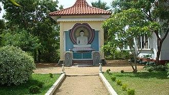 Royal Central College, Polonnaruwa - Budu madura