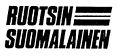 Ruotsin Suomalainen -lehden logo 1980-luvun lopulta.jpg
