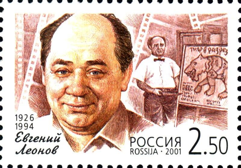 Russia-2001-stamp-Yevgeny Leonov