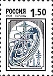 Russia stamp 1998 № 413a.jpg