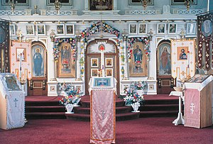Analogion - Russian Orthodox Church in Seldovia, Alaska.