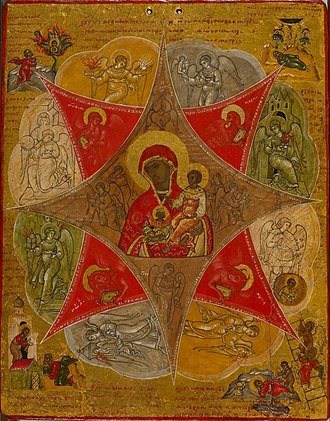 Boris Godunov - Image: Russian Presentation of the Virgin in the Temple and the Virgin of the Burning Bush Walters 372664 Back
