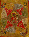 Russian - Presentation of the Virgin in the Temple and the Virgin of the Burning Bush - Walters 372664 - Back.jpg