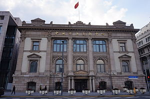 Central Bank of the Republic of China (Taiwan) - Central Bank of China headquarters on the Bund, Shanghai (1930-1949)