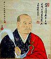 RyukeiShosen125.jpg