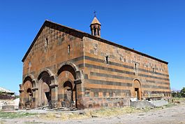 S. Astvatsatsin Church 1695 Kanaker.jpg