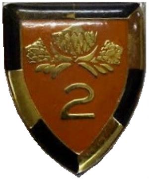 2 Special Service Battalion - 2 Special Service Battalion emblem
