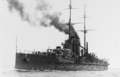 SMS Viribus Unitis 1912.png