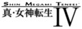 SMTIV English logo black.png