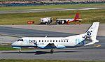 Saab 340 G-LGNH & Islander OO-MMM IMG 9365 (9938704545).jpg