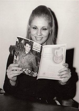 Sabah (singer) - Sabah c. 1966