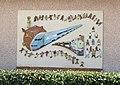 Saint-Cannat, mur de l'école.jpg