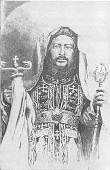 Engraving of Abuna III from Henry Stern, Wanderings among the Falasha. Salama III.jpg