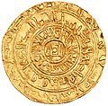 Gold dinar named for Salih ibn Mirdas