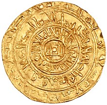 Obverse of gold coin with Arabic inscriptions