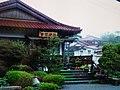 Samantabhadra Teahouse 普賢茶屋 - panoramio.jpg