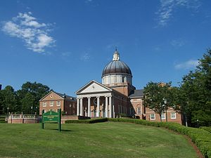 Samford University - Beeson Divinity School