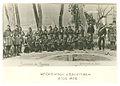 Samian Gendarmerie 1902.jpg