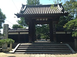 Sammon Gate of Bairinji Temple in Kurume, Fukuoka.jpg