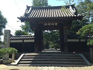 Bairin-ji (Kurume)
