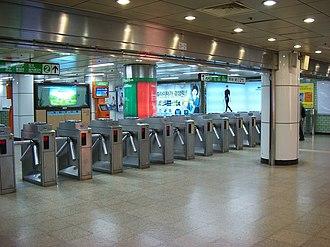 Samseong station - Samseong Station