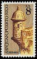 San Juan 1971 U.S. stamp.1.jpg