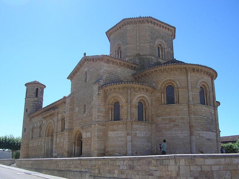 Histoire g ographie ecjs blog archive 5 me for Interior iglesia romanica